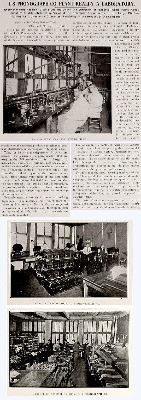 US-E_factory-1912