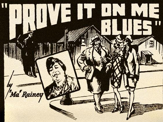 MSP_rainey_prove-it
