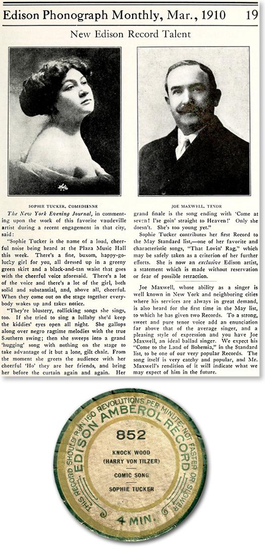 MSP_tucker-1910_composite