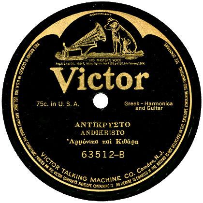 MSP_victor-63512-B